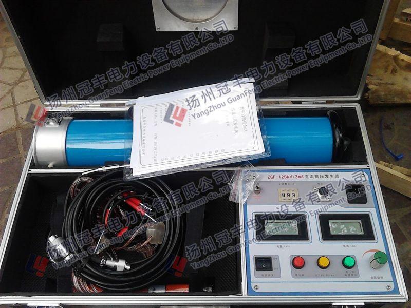 直流高压发生器产品出厂试验方法